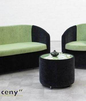 ierno-zelené-Remo